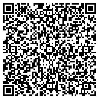QR-код с контактной информацией организации АЛЬФА-СТЕНД