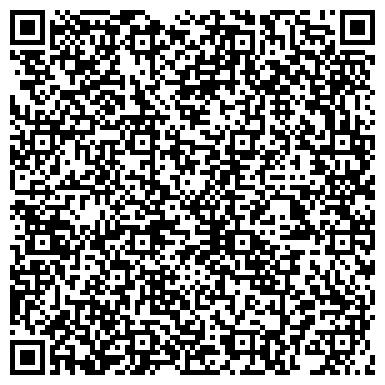 QR-код с контактной информацией организации ЗЕЛЕНЫЙ ДОМ ЛЕСНОЙ ВЫСТАВОЧНО-ЯРМАРОЧНЫЙ ЦЕНТР ТОМСКОЙ ОБЛАСТИ