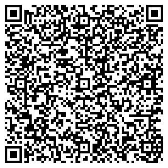 QR-код с контактной информацией организации ВЫЧИСЛИТЕЛЬНЫЙ ЦЕНТР ЖКХ ГОРОДА