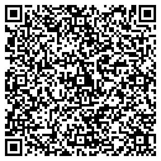 QR-код с контактной информацией организации ПРОМКОМПЛЕКС