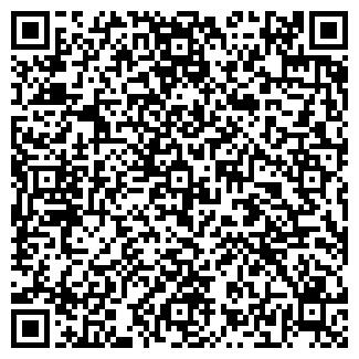 QR-код с контактной информацией организации СМЕНА-СК