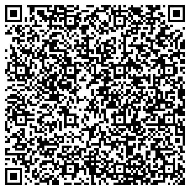 QR-код с контактной информацией организации ТОМСКИЙ ЦЕНТР СТАНДАРТИЗАЦИИ, МЕТРОЛОГИИ И СЕРТИФИКАЦИИ