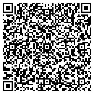 QR-код с контактной информацией организации АВТОРЕМСАЛОН