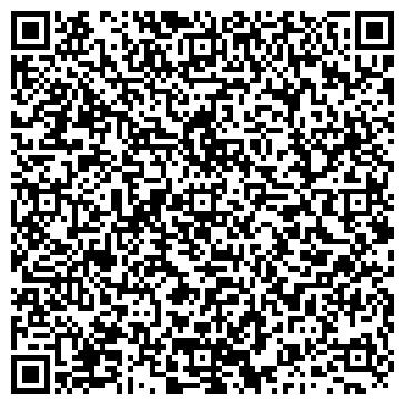 QR-код с контактной информацией организации РЕГИОН 70 ТОМСКИЙ ЭКСПЕРТНО-ПРАВОВОЙ ЦЕНТР