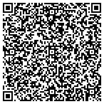 QR-код с контактной информацией организации СИБИРСКАЯ АССИСТАНС КОМПАНИЯ ООО