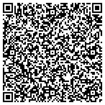 QR-код с контактной информацией организации ТОМСКИЙ ЦЕНТР СЕРТИФИКАЦИИ И МЕНЕДЖМЕНТА ООО