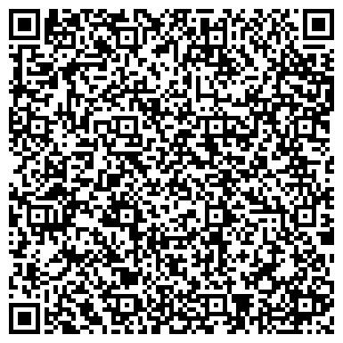 QR-код с контактной информацией организации ЦЕНТР ПРЕДЛИЦЕНЗИОННОЙ ПОДГОТОВКИ И СЕРТИФИКАЦИИ СПЕЦИАЛИСТОВ