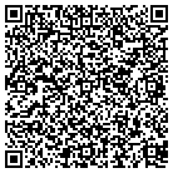 QR-код с контактной информацией организации БАНК СБЕРБАНКА РФ ФИЛИАЛ № 41