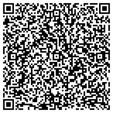 QR-код с контактной информацией организации ТОМСК РАСЧЕТНО-КАССОВЫЙ ЦЕНТР ГОЛОВНОЙ