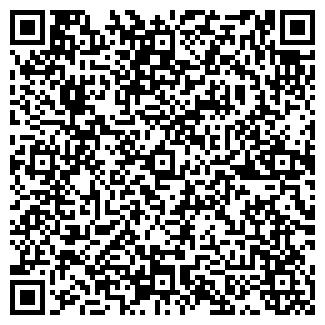 QR-код с контактной информацией организации КБО КРУПСКИЙ КУП