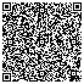 QR-код с контактной информацией организации ДВИЖЕНИЕ КОММЕРЧЕСКИЙ БАНК