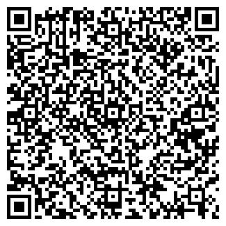 QR-код с контактной информацией организации КПКГ ПСП-КРЕДИТ