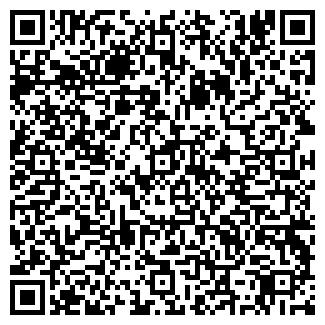 QR-код с контактной информацией организации О.В.К. СИБИРСКОЕ