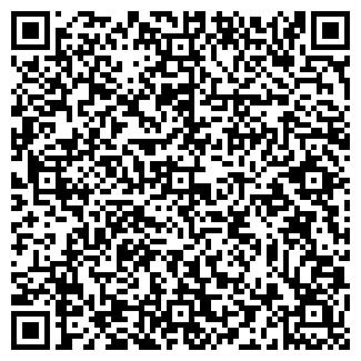 QR-код с контактной информацией организации ПРОМРЕГИОНБАНК