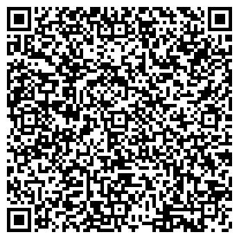 QR-код с контактной информацией организации СВЯЗЬ-БАНК ОАО ТОМСКИЙ ФИЛИАЛ