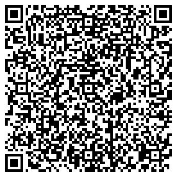 QR-код с контактной информацией организации РОСИНКАС ТОМСКОЕ ОБЛАСТНОЕ УПРАВЛЕНИЕ ИНКАССАЦИИ