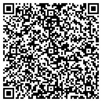 QR-код с контактной информацией организации РЕГИОН-ИНВЕСТ