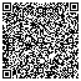 QR-код с контактной информацией организации СИБЖИЛСТРОЙ