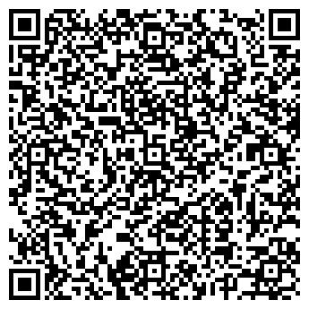QR-код с контактной информацией организации СИБИРСКИЙ ПУТЬ ФИЛИАЛ