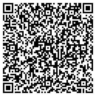 QR-код с контактной информацией организации ТРАСТ-Т