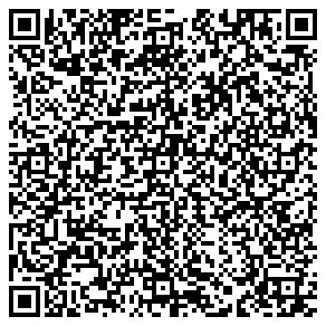 QR-код с контактной информацией организации ТОМСКАЯ ИНВЕСТИЦИОННО-ПРОМЫШЛЕННАЯ КОМПАНИЯ