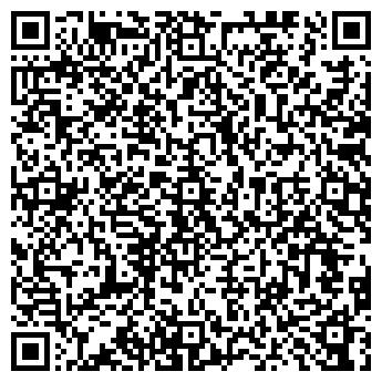 QR-код с контактной информацией организации АГАМА ДЕТЕКТИВНОЕ АГЕНТСТВО