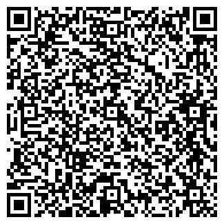 QR-код с контактной информацией организации РАЙПО КРУПСКОЕ