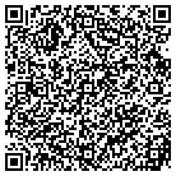 QR-код с контактной информацией организации ОПС-КОМПЛЕКС ОХРАННОЕ ПРЕДПРИЯТИЕ