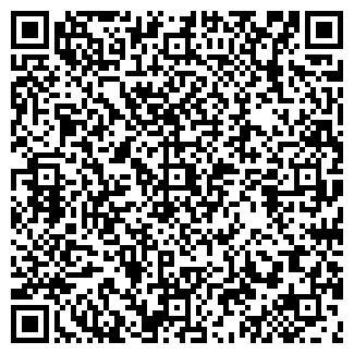 QR-код с контактной информацией организации ПУАРО-ТОМСК