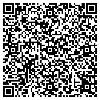 QR-код с контактной информацией организации СВС ТПК