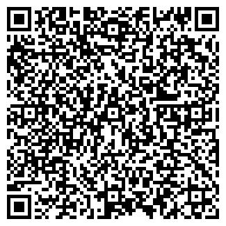 QR-код с контактной информацией организации РУПС КРУПСКИЙ