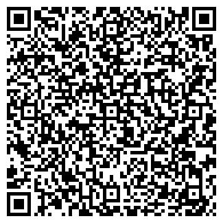 QR-код с контактной информацией организации ЛОМБАРД-1