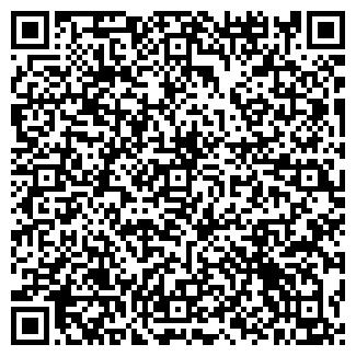 QR-код с контактной информацией организации КОНТАКТ-92