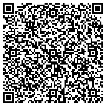 QR-код с контактной информацией организации АИР АГЕНТСТВО НЕДВИЖИМОСТИ