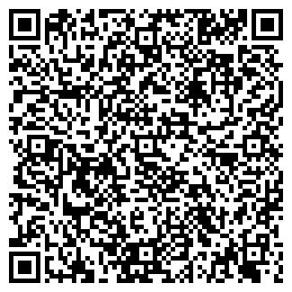 QR-код с контактной информацией организации АЛЬКОР-Т