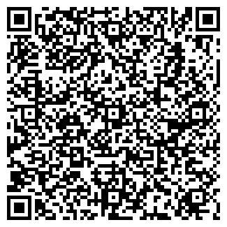 QR-код с контактной информацией организации АРБАТ-Т