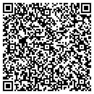 QR-код с контактной информацией организации АТЛАНТА-СЕРВИС