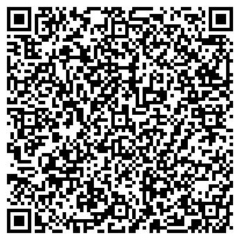 QR-код с контактной информацией организации БАЗИС АГЕНТСТВО НЕДВИЖИМОСТИ