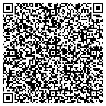 QR-код с контактной информацией организации БРОДВЕЙ АГЕНТСТВО НЕДВИЖИМОСТИ