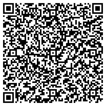 QR-код с контактной информацией организации ВАЛЕНСИЯ АГЕНТСТВО НЕДВИЖИМОСТИ