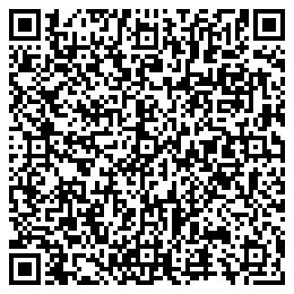 QR-код с контактной информацией организации ГАРАНТ-Т