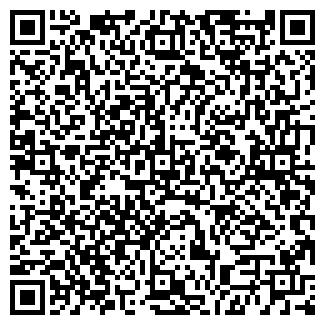 QR-код с контактной информацией организации ДЕПОЗИТ