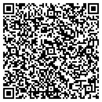 QR-код с контактной информацией организации КВАРТИС