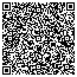 QR-код с контактной информацией организации КВИНТА-С