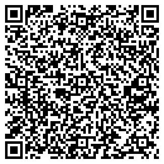 QR-код с контактной информацией организации КОМАНДА XXI ВЕК