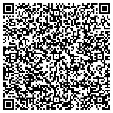 QR-код с контактной информацией организации ЛЕЯ РОССИЙСКАЯ КОМПАНИЯ НЕДВИЖИМОСТИ