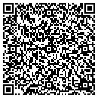 QR-код с контактной информацией организации НАШ ВЕК