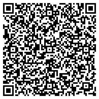 QR-код с контактной информацией организации НОРТ-СИТИ