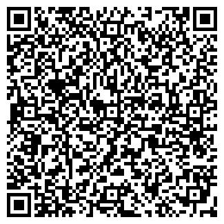 QR-код с контактной информацией организации РЕГИОН РИЭЛТ