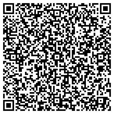 QR-код с контактной информацией организации СТАЛКЕР АГЕНТСТВО НЕДВИЖИМОСТИ